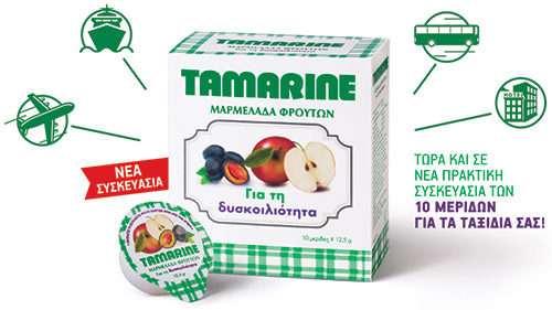 Tamarine Unidose 10 Μερίδες